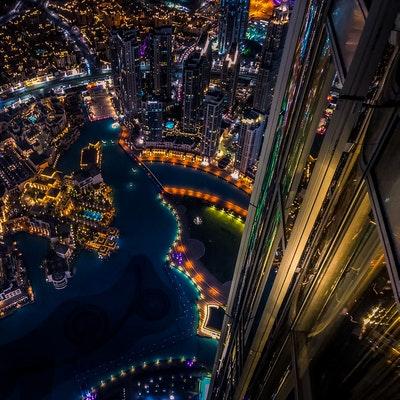 UAE-Engineering